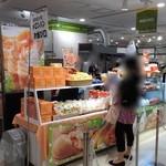 とみたメロンハウス - 阪急うめだ本店の初夏の北海道物産大会で突撃〜!