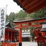 26739399 - 箱根神社の敷地内にあります。