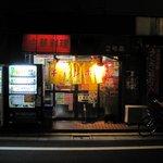 味平2号店 - 通りから外れたところにある「味平2号店」。