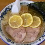 ラーメンのひまわり - 塩レモンラーメン(750円)