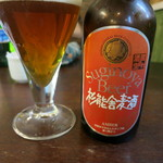 オオトリ酒店 - 福岡糸島で飲んだビールも。