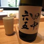 26740563 - 日本酒を頂きました。