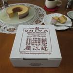 近江屋洋菓子店 - バウムクーヘン