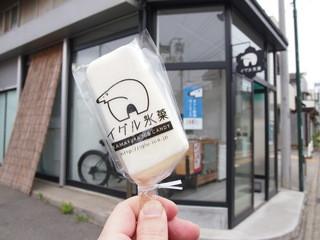 イグル氷菓 - ミルク 200円