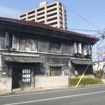 Issaryou - 歴史そのままの建物