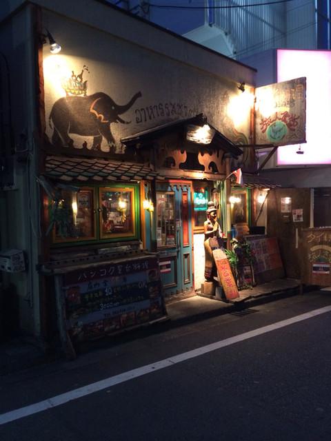 タイ料理 旅人食堂 立川店