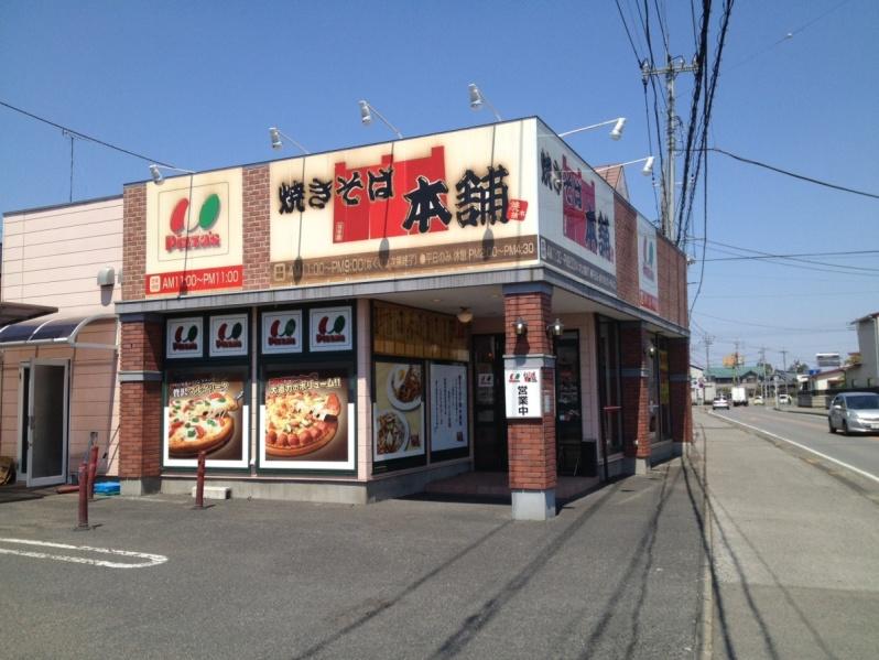 焼きそば本舗 江曽島店 name=