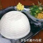 こうりん屋敷 - ざる豆腐の冷奴