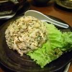 Kiguradiya - 高菜チャーハン