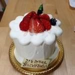 ベニス洋菓子店 - ホール アニバーサリー