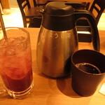 海 - ハスカップサワーとお茶