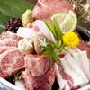 Shippuuhorumon - 料理写真:一番人気の盛り合わせ