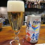26750872 - オリオンビール