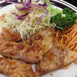たきの - 豚の照り焼き(550円)