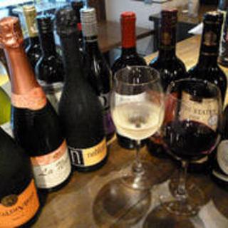 約30種類ワイン&スパークリングボトル2500円均一(税抜)