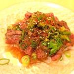 シアワセ横丁 - ハート炙りポン酢