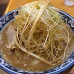 麺山 - ウルトラねぎみそラーメン 950円