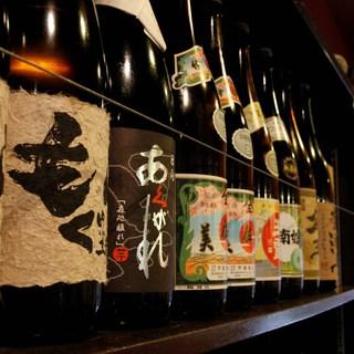 お酒の種類も豊富に取り扱っております。