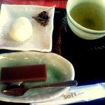 緑茶セット