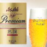 koreAn diNing GOMAmura - お店でしか味わえないアサヒのプレミアム生ビール「熟撰」