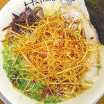 HAjiME - 料理写真:からねぎ
