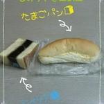 26764367 - 優しくて懐かしい味のパン♪