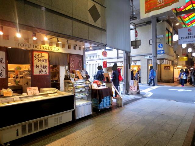 こんなもんじゃ - 錦市場角地にあります。