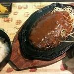 志摩 - ハンバーグ定食