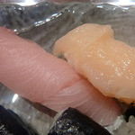 竹鮨 - ハマチ・帆立