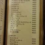 セダン - ≪Cafe Sedan@亀戸≫