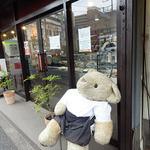 ウイスタリア - ウイスタリア洋菓子店