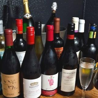 【ワインボトル1500円】厳選ワインを格安で♪