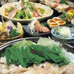 高田屋 - 和牛のモツ鍋コース全9品飲み放題込みで 3980円
