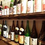 居酒屋G番地 - 焼酎
