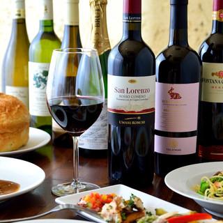 ワインに合うお料理たくさんご用意しております。