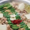 九州の旬 博多廊 - 料理写真:博多もつ鍋