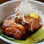 白蔵 - 豚の角煮