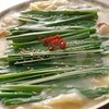 たじまや - 料理写真:もつ鍋 味噌