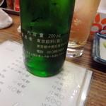 大衆酒場 よっちゃん - 東京飲料が製造するハイ辛です