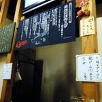 大衆酒場 よっちゃん - 19時まではビールが割引されます ( '14.04)