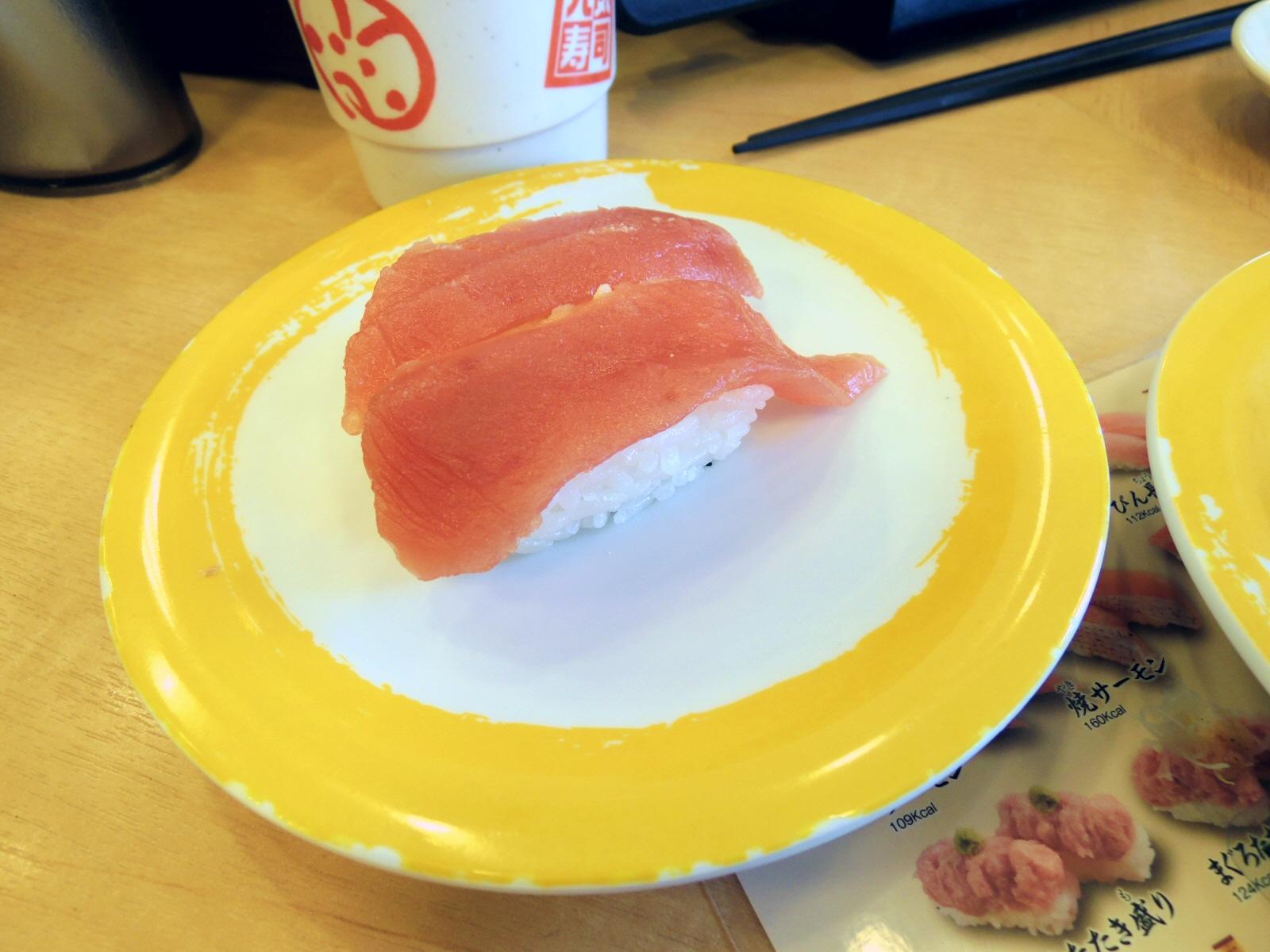 元気寿司 真岡店