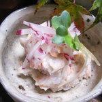 中里の庵 沾 - 里芋と鮭のサラダ ラディシュ乗せ