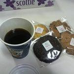 ボルカン - コーヒーとクッキー