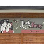 ジャック&ベティー - 看板