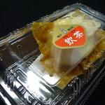 皇蘭 - ☆他の種類もいろいろ食べたかったなぁ☆
