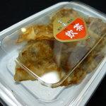 皇蘭 - ☆もっと食べれたかもですね(笑)☆
