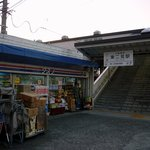 てんしん - 明石で山陽電車に乗り込みます。そして姫路方面の特急に乗車し1駅で9分で到着です。車両は一番後ろがいいですよ。