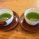 2680799 - 緑茶はサービス