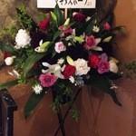 焼肉 IWA - 開店直後なので、お花が飾ってありました!