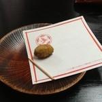 26803613 - お迎えの和菓子